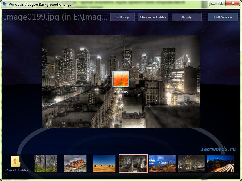 Скачать программу windows 7 logon background changer