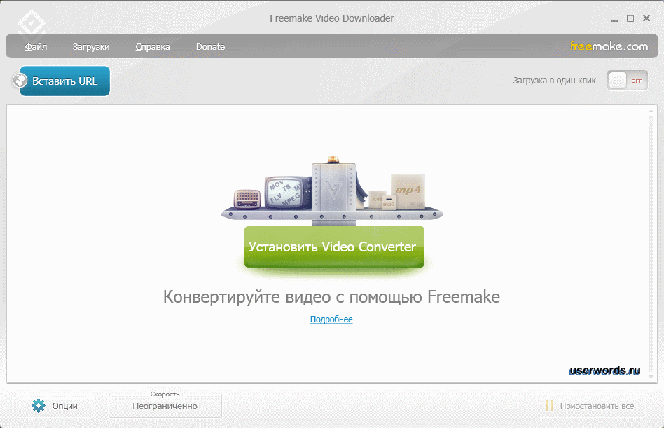 Download Freemake Video Downloader 382 (Free) for