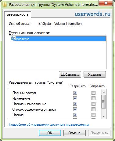Как сделать одного пользователя администратором