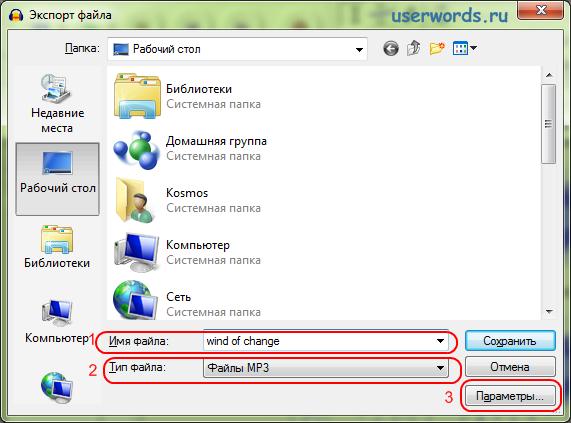 Как сделать так чтоб файлы не были скрытым 34